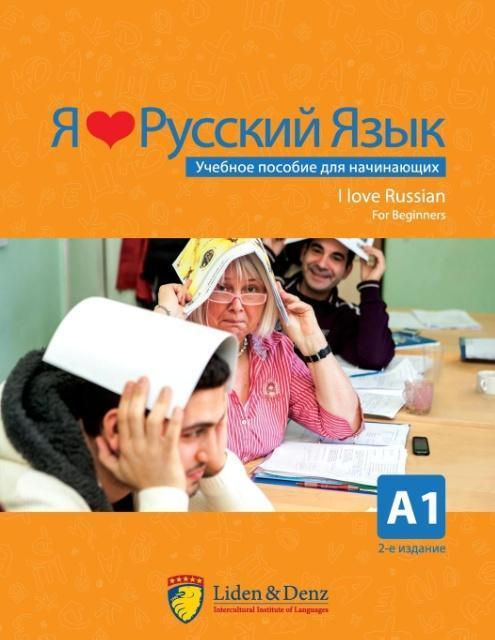 I love Russian als Taschenbuch von