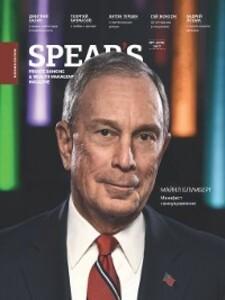 Spear´s Russia. Private Banking & Wealth Management Magazine. ´07-08/2017 als eBook von
