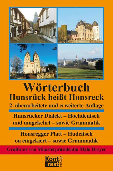 Wörterbuch - Hunsrück heißt Honsreck als Buch