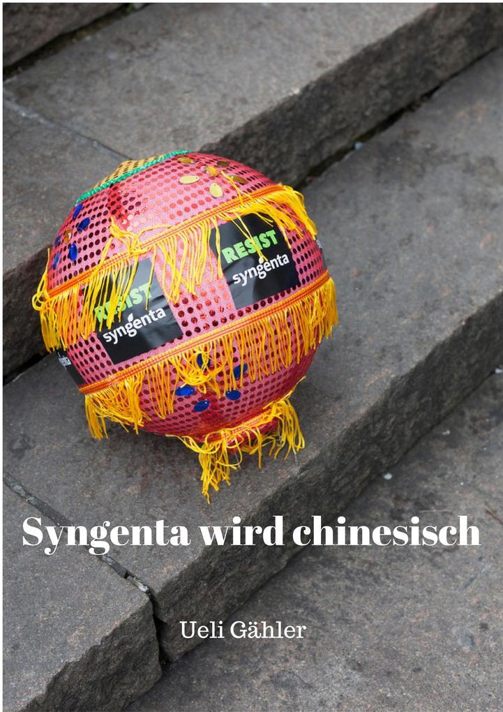 Syngenta wird chinesisch als eBook epub