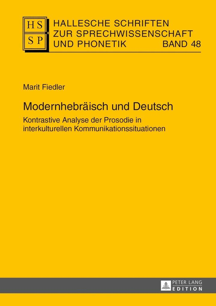 Modernhebraeisch und Deutsch als eBook von Mari...