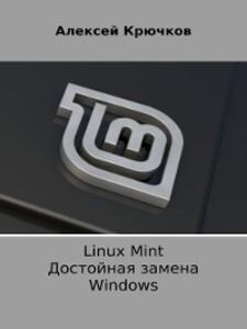 Linux Mint. ´´´´´´´´´ ´´´´´´ Windows als eBook ...
