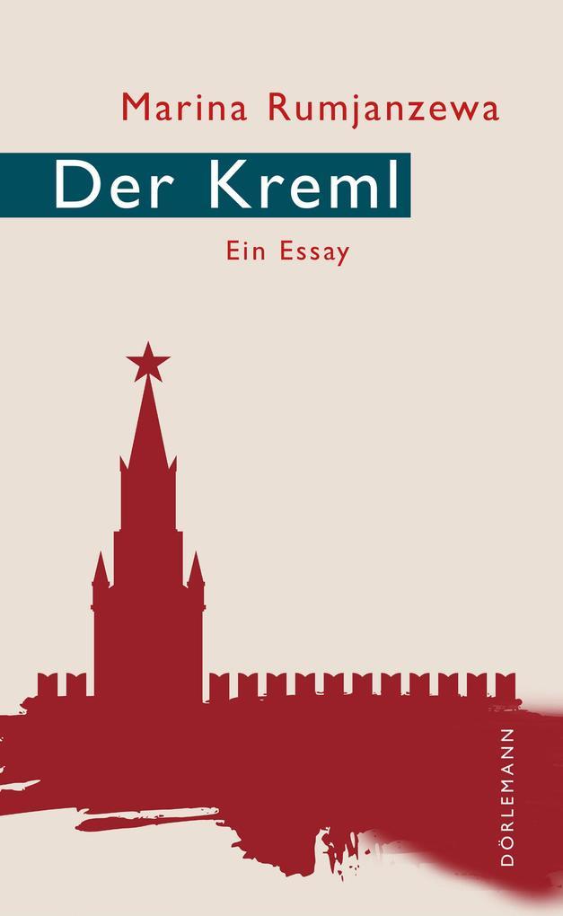 Der Kreml als eBook