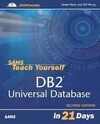 Sams Teach Yourself DB2 Universal Database in 21 Days