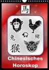 Chinesisches Horoskop (Wandkalender 2019 DIN A4 hoch)