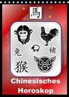 Chinesisches Horoskop (Tischkalender 2019 DIN A5 hoch)