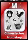 Chinesisches Horoskop (Wandkalender 2019 DIN A3 hoch)
