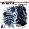 Utopia 1 - Der Rachefeldzug