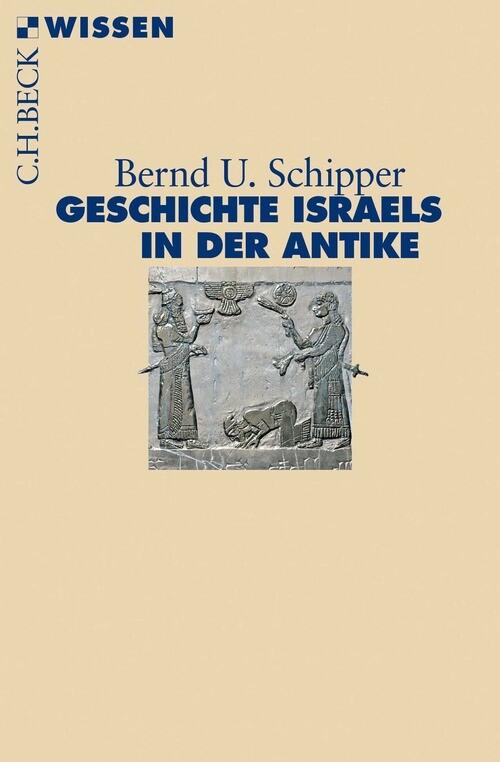 Geschichte Israels in der Antike als eBook