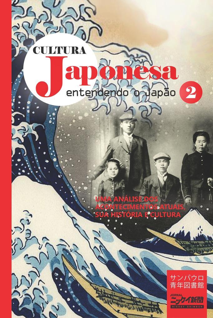 Cultura japonesa 2