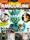 simply häkeln - Fantastische Häkel-Ideen. Monster Amigurumi Vol. 5
