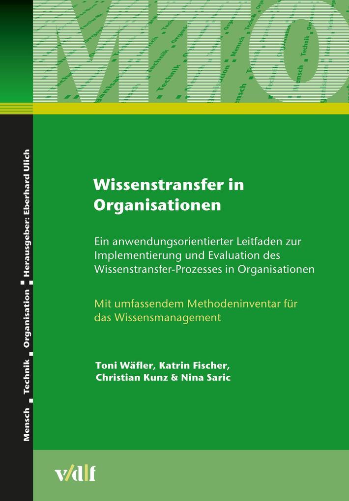 Wissenstransfer in Organisationen als eBook