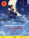 Mein allerschönster Traum - ''''''''' ''''' '' (Deutsch - Persisch, Farsi, Dari). Zweisprachiges Kinderbuch, ab 3-4 Jahren, mit mp3 Hörbuch zum Herunterladen