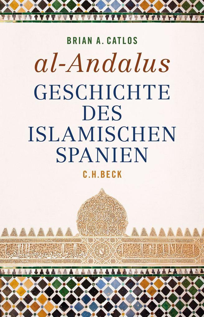 al-Andalus als Buch (gebunden)