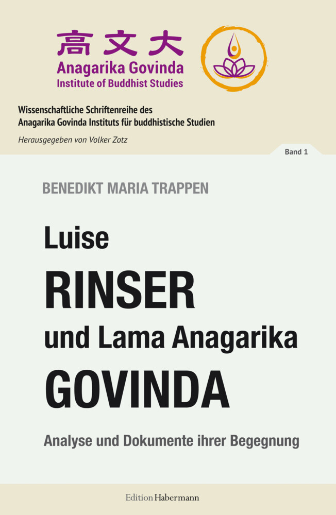 Luise Rinser und Lama Anagarika Govinda als Buch