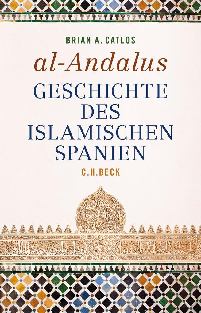 al-Andalus als eBook epub