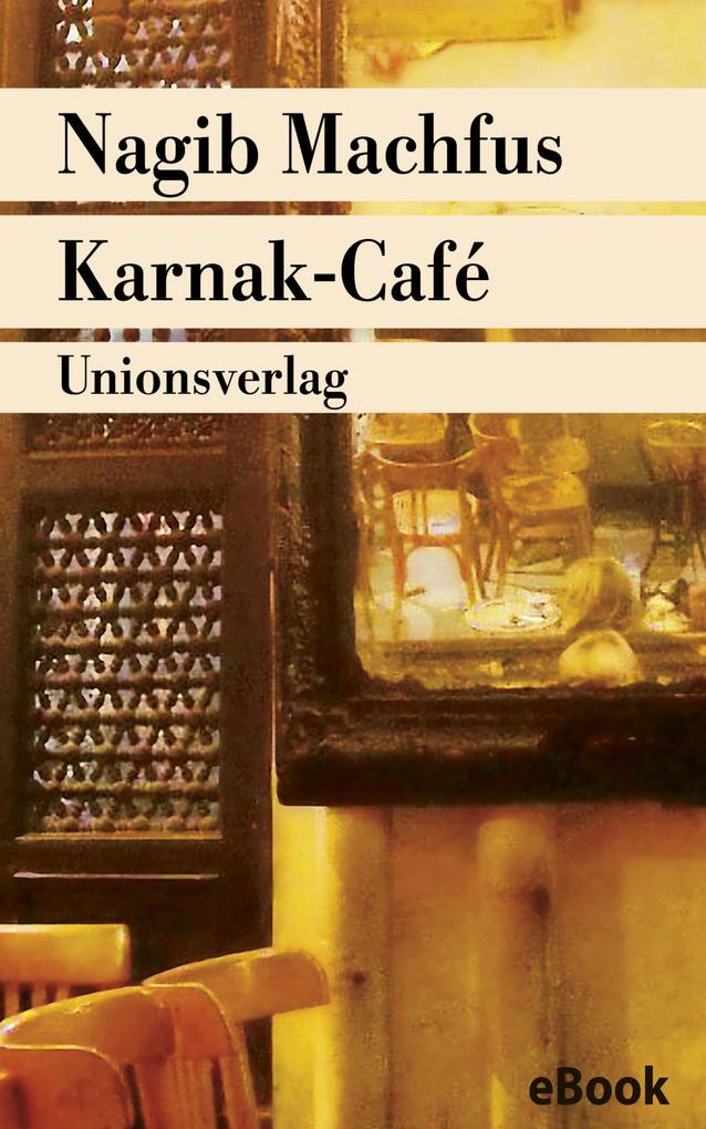 Karnak-Café als eBook epub