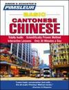 Pimsleur Chinese (Cantonese) Basic Course - Level 1 Lessons 1-10 CD: Learn to Speak and Understand Cantonese Chinese with Pimsleur Language Programs