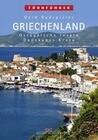 Törnführer: Griechenland 3