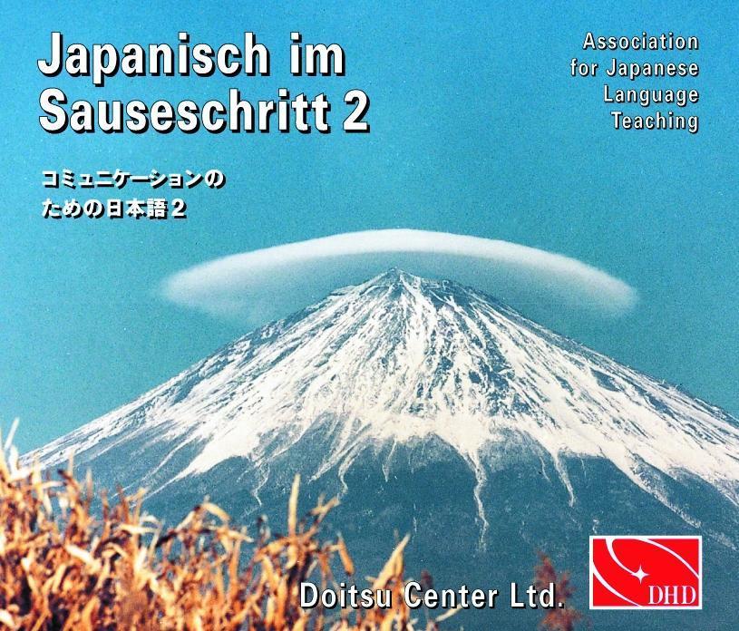 Japanisch im Sauseschritt. 4 CDs zu 2 A und 2B. Standardausgabe als Hörbuch