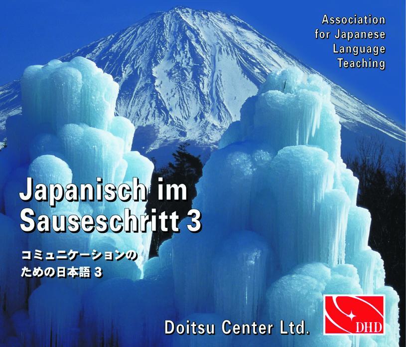Japanisch im Sauseschritt. 4 CDs zu 3A und 3B. Standardausgabe als Hörbuch