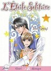 L' Etoile Solitaire (Yaoi) [With Postcard]