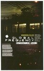 Global Frequency: Detonation Radio