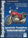Japanische Youngtimer