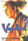Vagabond, Vol. 4 (2nd Edition)