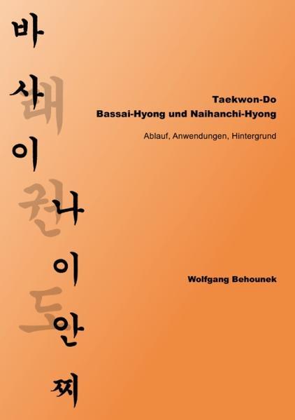 Taekwon-Do - Bassai-Hyong und Naihanchi-Hyong