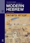 The Routledge Introductory Course in Modern Hebrew