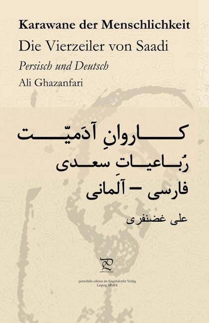 Karawane der Menschlichkeit. Die Vierzeiler von Saadi in Persisch und Deutsch als Buch von Ali Ghazanfari, Abu Abdollah